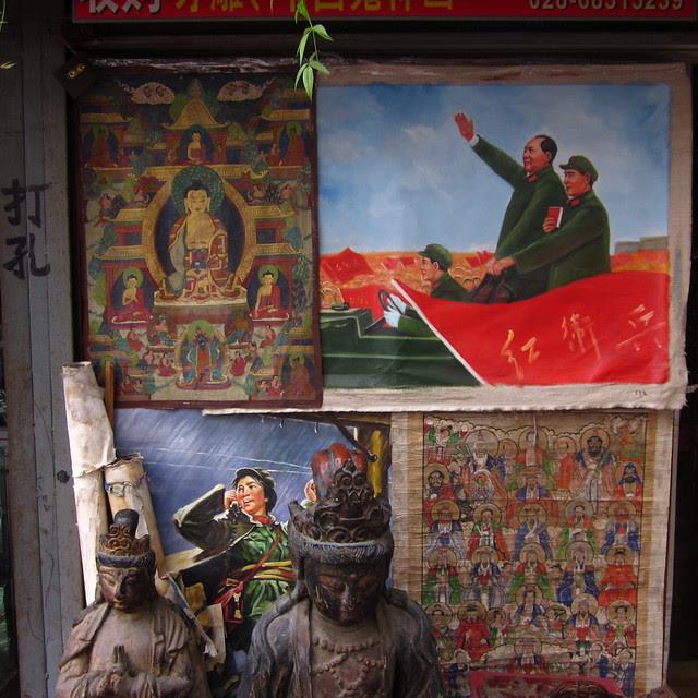 Songxianqiao Market, Chengdu