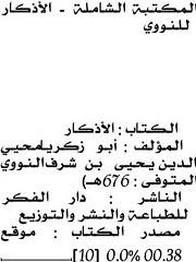 5635248114_3870e67f47_m.jpg