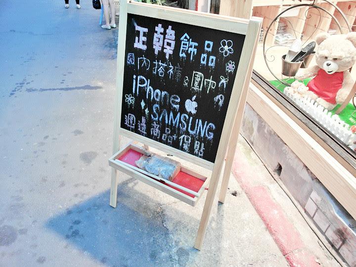 tiny signboard at taipei