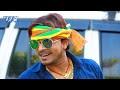 Marad Khisiyail Ba Song, Jaymal Wala Sariya Album Song