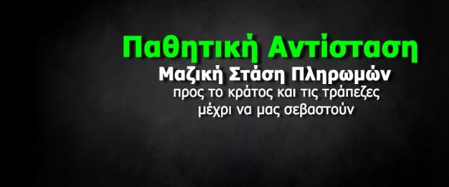 10646801_736147646433626_4411623729503655082_n