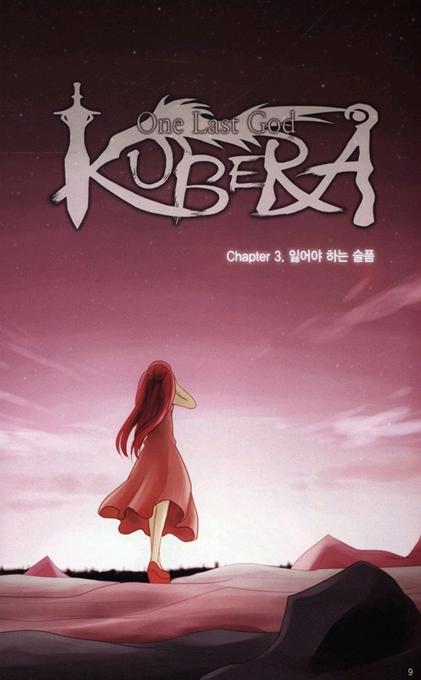 kubera_libro2_pag9