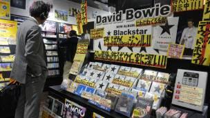Una tienda de discos en Japón