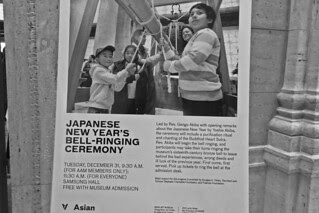 Asian Art Museum - NYE Bell Ringing sign