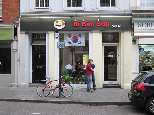 Bibimbap, Greek Street