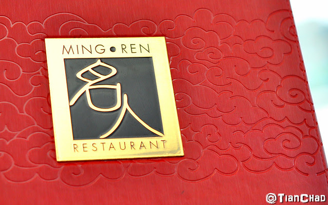 Ming Ren Restaurant @ Highlands Hotel Lamb Xinjiang Specialties in Genting