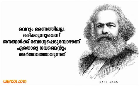 HD Exclusive Quotes Against War In Malayalam - Best Quotes Images by