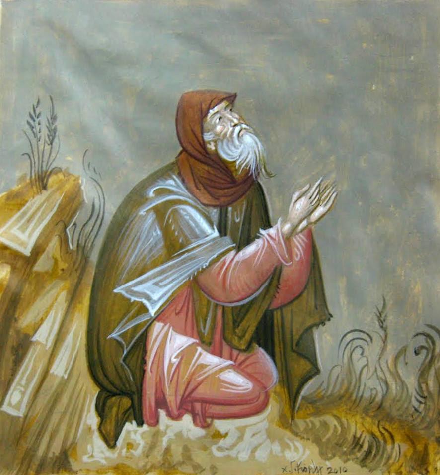 Αποτέλεσμα εικόνας για νοερά προσευχή