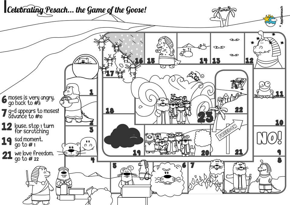 Passover Board Game Bw_0048_web