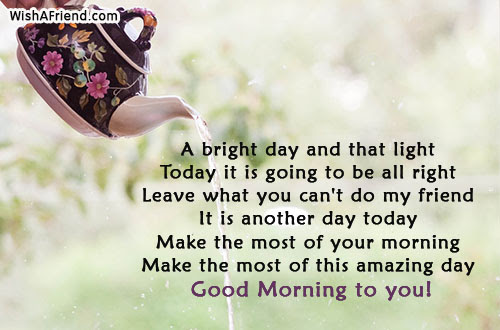 Sweet Good Morning Message A Bright Day And That Light