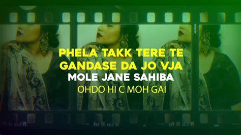 sahiba whatsapp status ve mirzya  punjabi songs