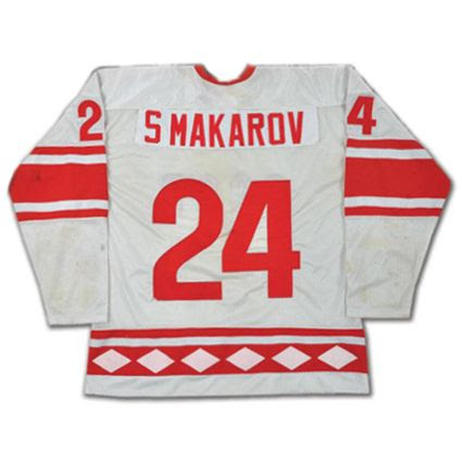 Soviet Union 1981 jersey photo SovietUnion1981Bjersey.jpg