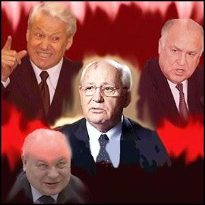 Горбачёв по папе – турок, а не еврей