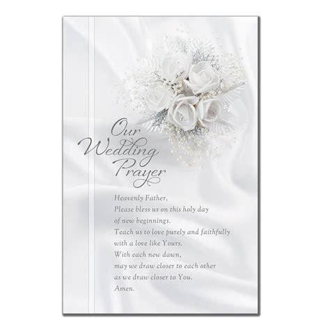 Blank Wedding Program 6325   Pack of 350   Wedding
