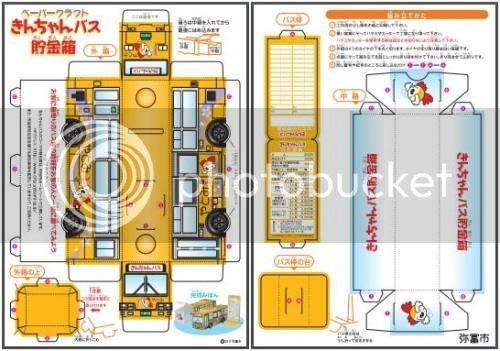 photo bus.safe.bank.papercraft.via.papermau.001_zpsykb6ndul.jpg