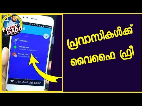 Download Free P2P WiFi Android App