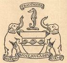 CoA Travancore 1893.png