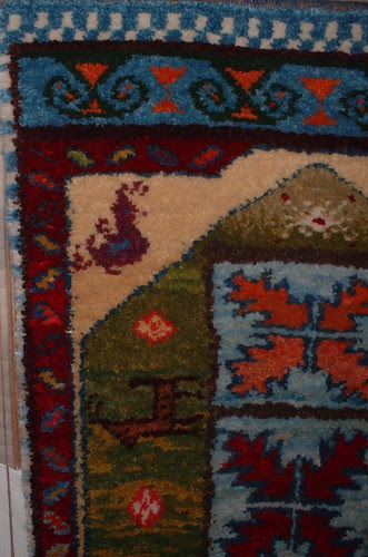 rug project7
