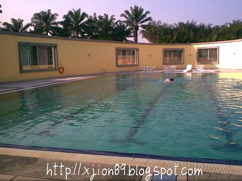 my uni pool