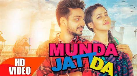 munda jatt da full video gurjazz latest punjabi song