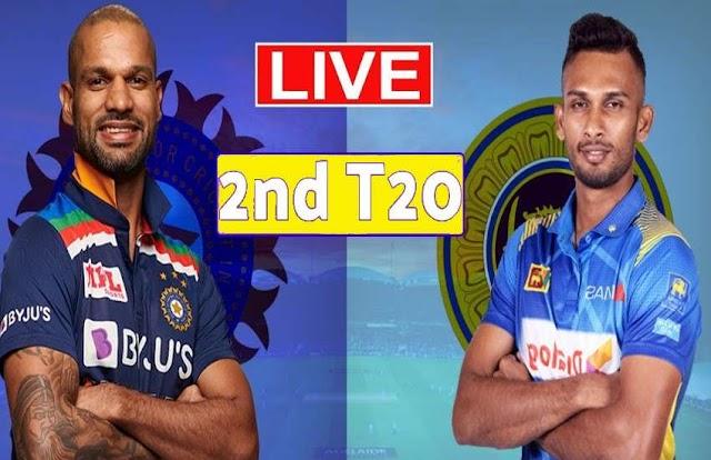 IND vs SL 2nd T20I : टीम इंडिया की ओर से 4 युवा खिलाड़ियो ने किया डेब्यू, श्रीलंका ने टॉस जीतकर चुनी गेंदबाजी
