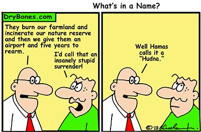 Dry Bones cartoon, Gaza, Hamas, Hudna, Sinai, Israel, Egypt, cease-fire,Palestinian Arabs,