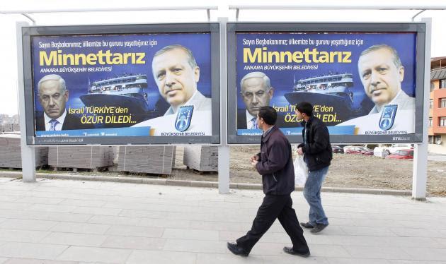 Ισραήλ - Τουρκία : Η προσέγγιση κάπου κόλλησε