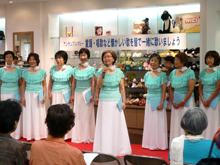 敬老の日,アンサンブルマミー,アンサンブルマミー 歌唱ショー,合唱コンサート,合唱イベント