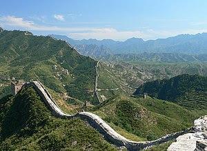 English: Great Wall, China