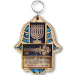 Jewish Wooden Hamsa Menorah Blessing for Home - Good Luck Wall Decor with Simulated Turquoise