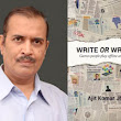 Ajit Kumar Jha Interview – Write or Wrong Book