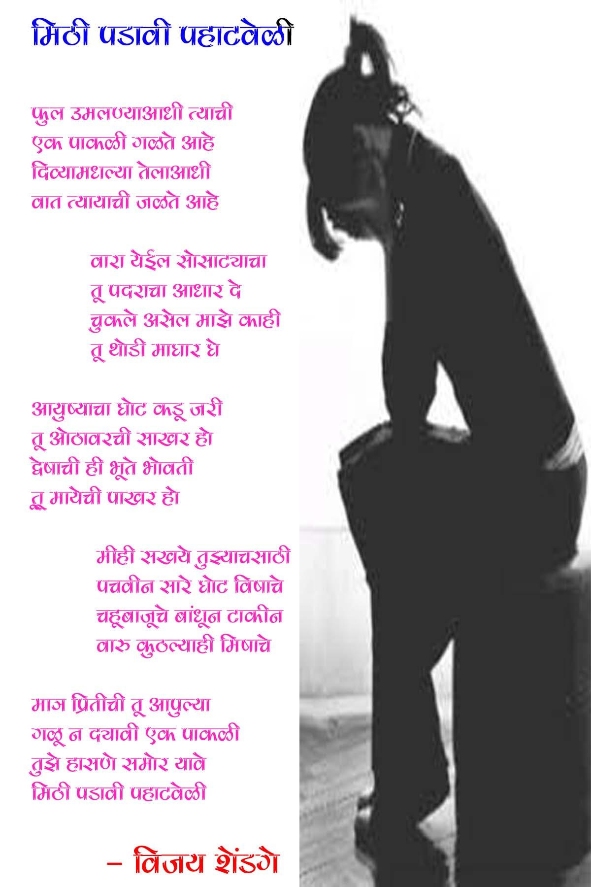 http://reghana.files.wordpress.com/2010/10/mithi-pdawi-phatweli.jpg