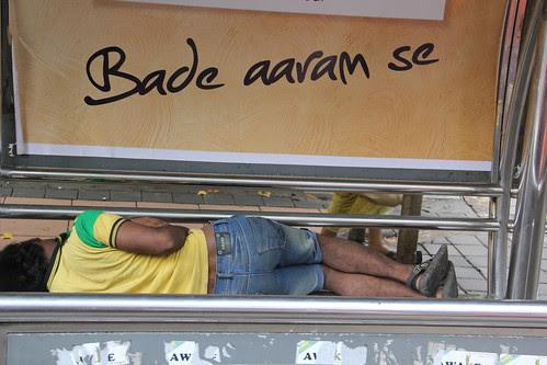 Mere Sapnon Ki Rani Kab Ayegi Tu... by firoze shakir photographerno1