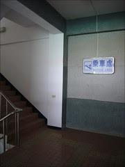 泰安車站長長的樓梯