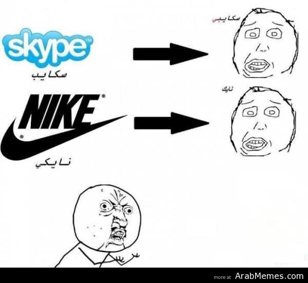 Best of Arab Memes –