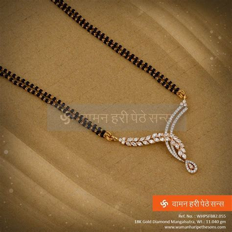 wear   outfit mangalsutra