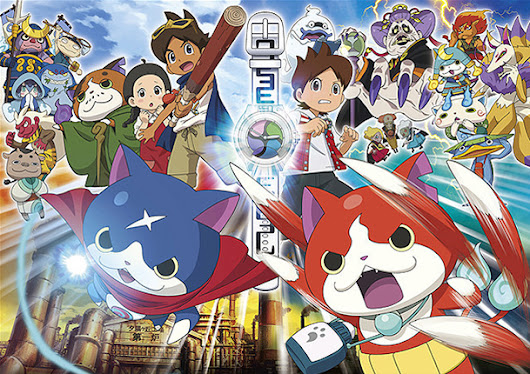 Yo-kai Watch: The Movie Limited Engagement 10/15/16! - A Time Out for Mommy