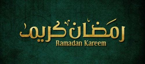 Free Ramazan Kareem vector font Download 50+ Beautiful Free Arabic Calligraphy Fonts 2014