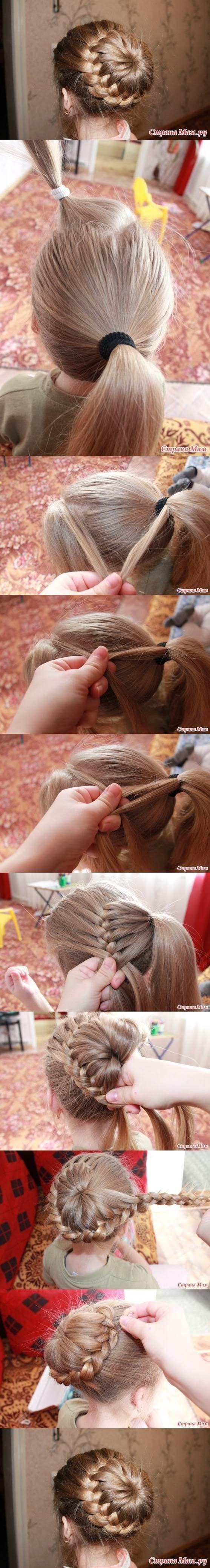 DIY Unique Braided Bun Hairstyle   iCreativeIdeas.com LIKE Us on Facebook ==> https://www.facebook.com/icreativeideas