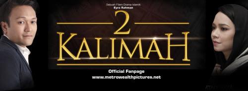 filem Dua Kalimah