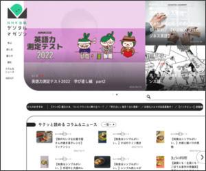 http://textview.jp/post/life/16400