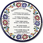 """My Daily Styles White Ceramic Floral Design Round Wall Art Plaque Blessing for Home in English, 8.5"""""""