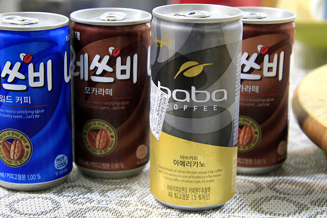 Goodies from Koreatown