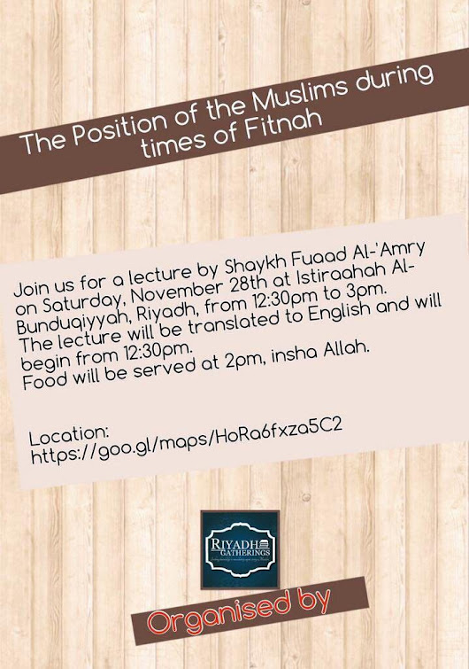 The Position of The Muslims during Times of Fitnah - Shaykh Fuaad Al-'Amry [Audio|Ar-En]