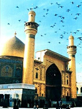 Imam 'Ali Mosque