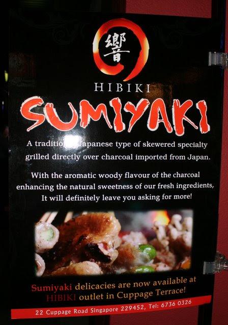 Hibiki lauding its sumiyaki