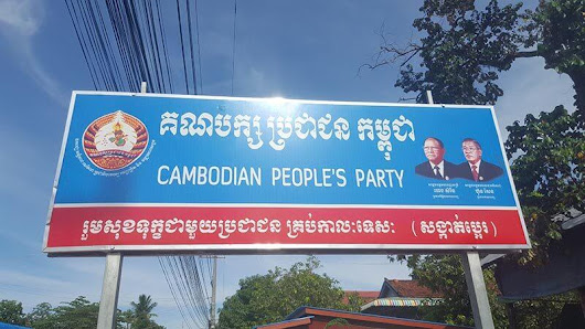 Cambodian People like to Party?