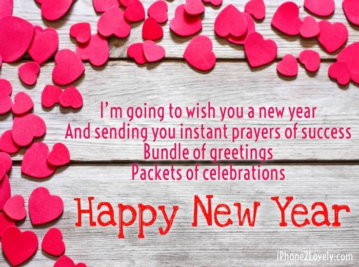 Thank You New Year Wishes Inspirational Quotes Pictures
