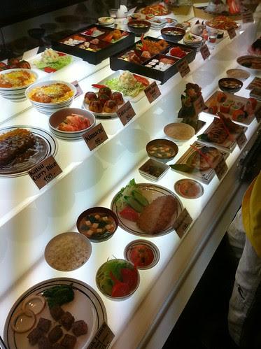 Pantry Restaurant Menu
