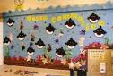 Colorful Decoration for Preschool Classroom Decorating Themes